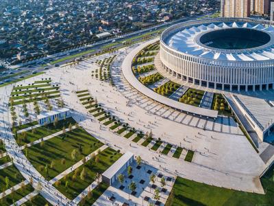 Однодневный тур в парк Галицкого в Краснодаре