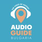Аудиогид Б. - гид