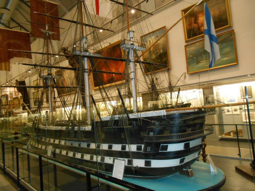 Фотография Военно-морского музея