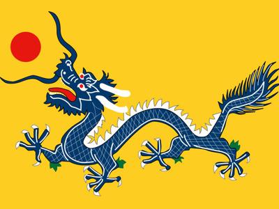 Китайский гороскоп Старого города