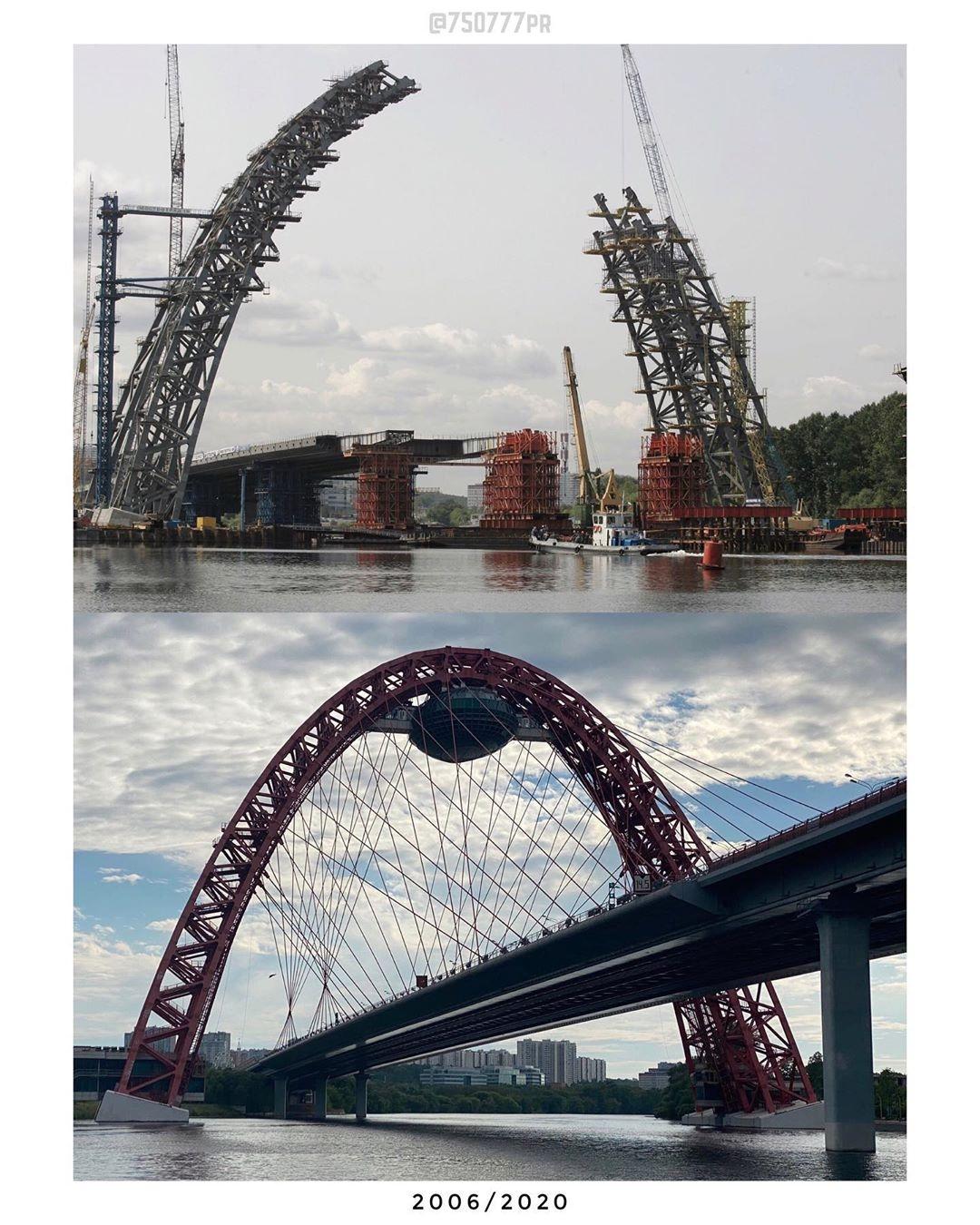 Фото: история строительства Живописного моста в Москве.