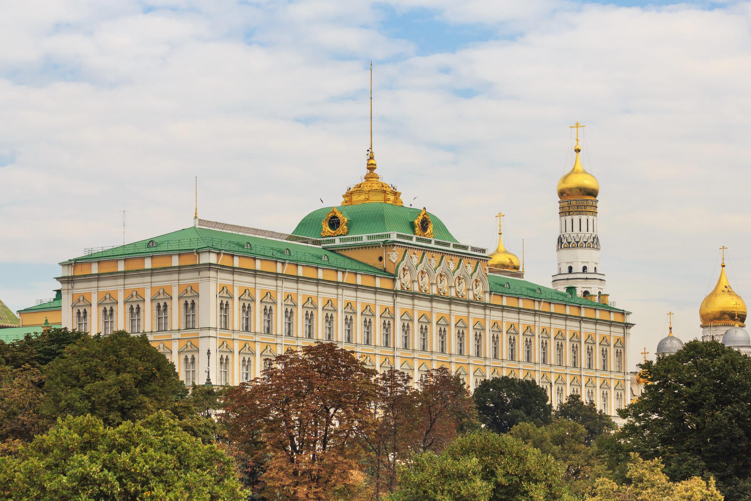Фотография Кремлёвского дворца