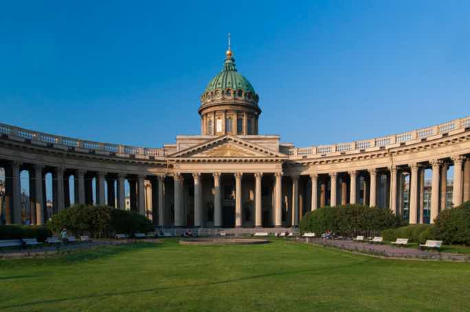 St. Petersburg Must-See's Private Tour