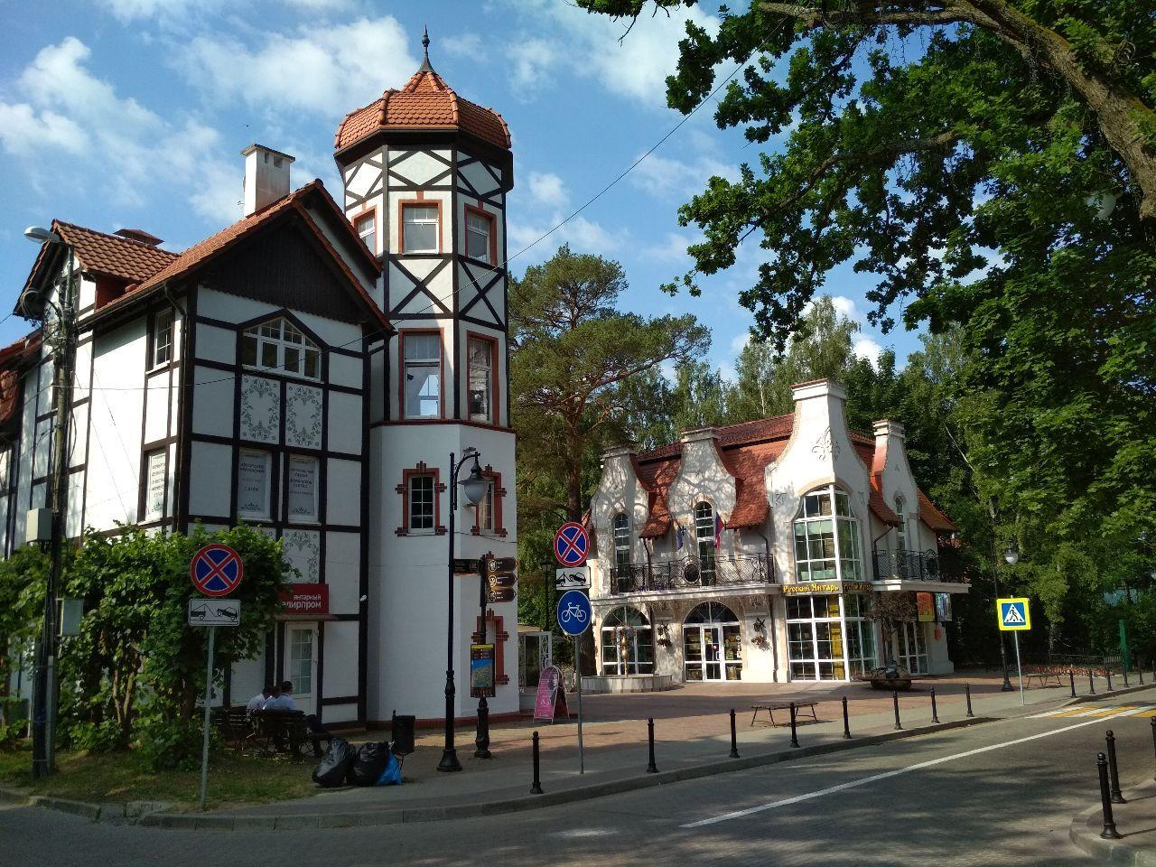 Онлайн-экскурсия «Светлогорск, или русский Баден-Баден: курортная жизнь»