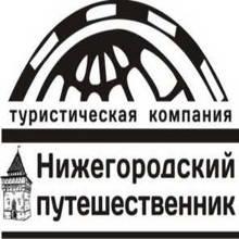 Нижегородский П.