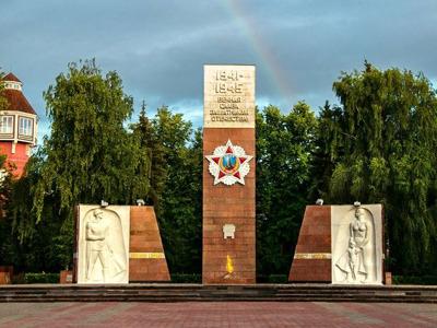 Обелиск памяти: Ногинск — город воинской доблести