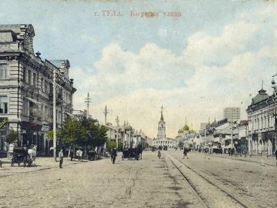 Тульский «Невский проспект»: пять столетий главной улицы города