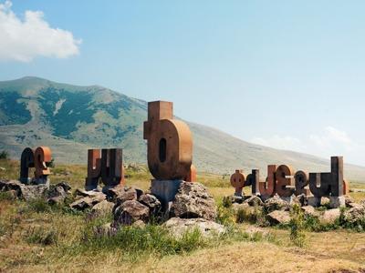 Поездка на север Армении