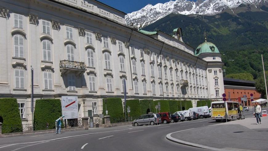Императорская резиденция – дворец Хофбург