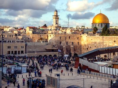 Онлайн-экскурсия «Иерусалим — центр мира»