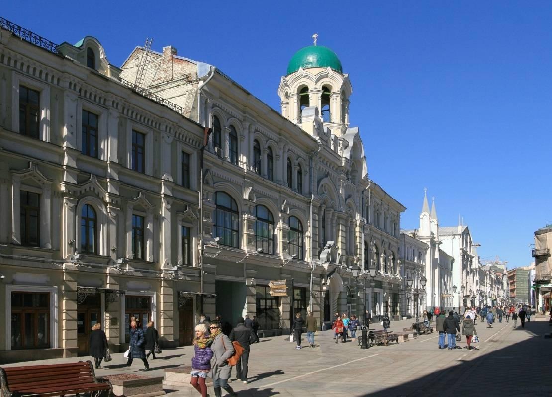 Пешеходная экскурсия «Святыни Москвы в окрестностях Красной Площади»
