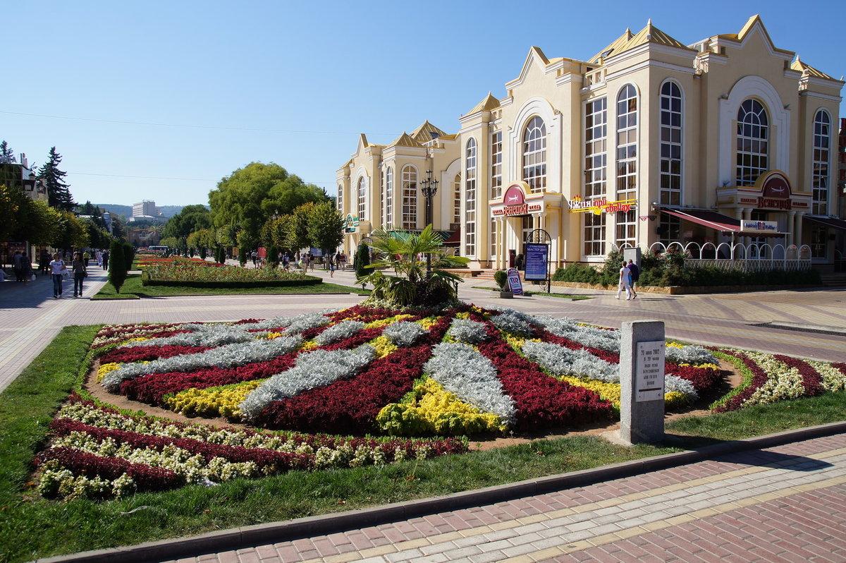 Фото курортного бульвара в Кисловодске