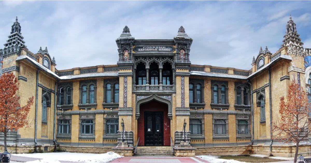 Фото здания главных нарзанных ванн в Кисловодске