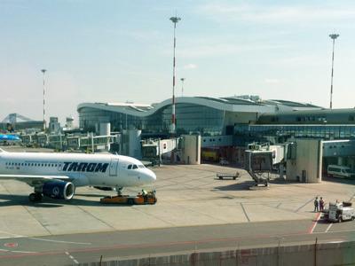Обзорная экскурсия по Бухаресту для транзитных пассажиров (Аэропорт-Бухарес