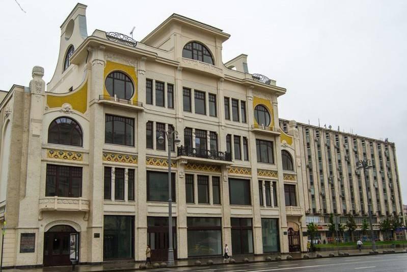 «Старинные особняки Тверской: легенды и предания» — пешеходная экскурсия