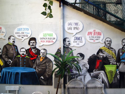Бар-тур по самым колоритным и самобытным заведениям Белграда