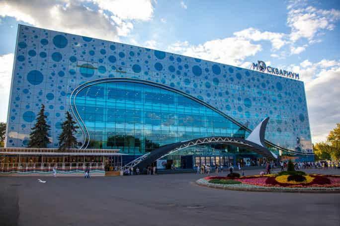 Московский океанариум (для орг.групп)