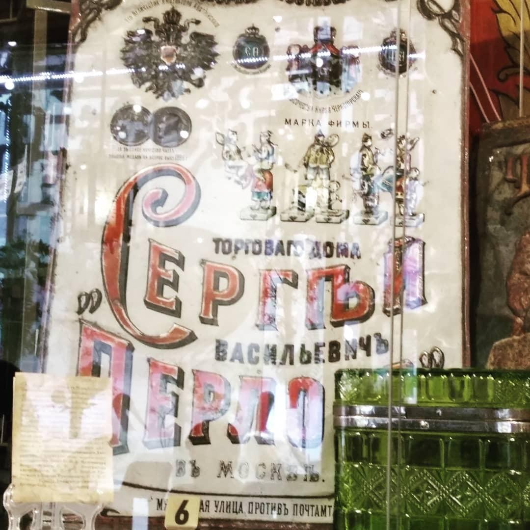 Пешеходная экскурсия «Блеск Меншиковой башни в соседстве с «кварталом красных фонарей»