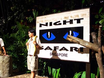 Зоопарк The Night Safari в Сингапуре
