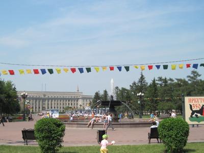 Обзорная пешая экскурсия по Иркутску
