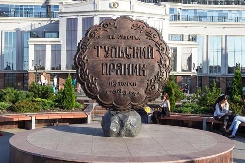 Онлайн-экскурсия: Вдоль по Киевской