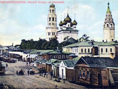 Промышленное чудо Иваново-Вознесенска.