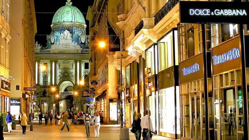 Огни вечерней Вены с ужином (автобусно-пешеходная)