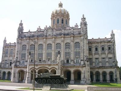 Старая Гавана из Варадеро