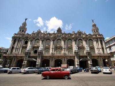 Гавана. Обзорная Экскурсия