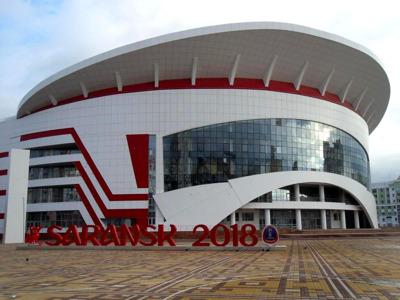 Саранск: по следам Чемпионата мира–2018