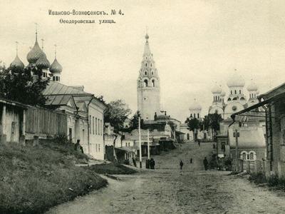 Экскурсия «Прогулки по селу Иванову»