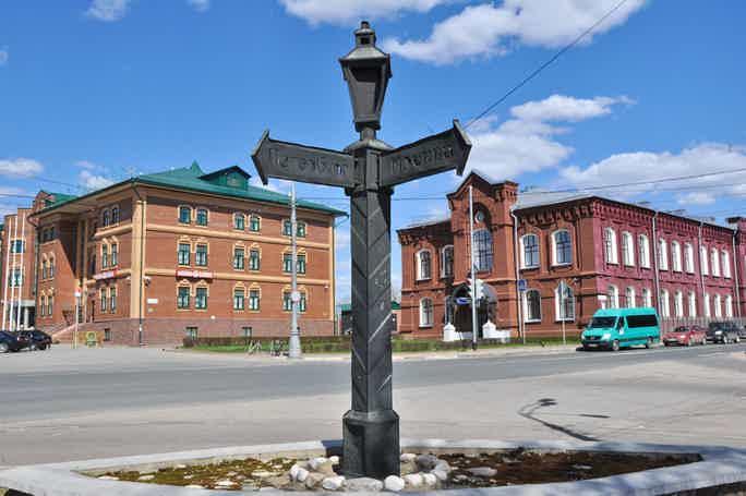 Клин — город Чайковского, Щелкунчика и Хрустальных шаров