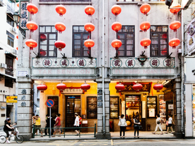Онлайн-экскурсия «Макао — тонкая магия китайской культуры»