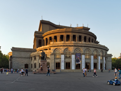 Онлайн-экскурсия «Ереван — столица Армении вчера, сегодня, завтра»