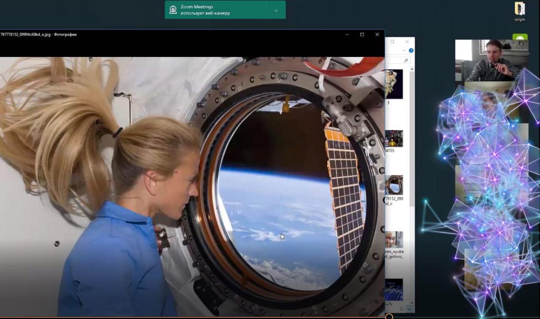 Детская онлайн-экскурсия на диване: «Путешествие в космос»