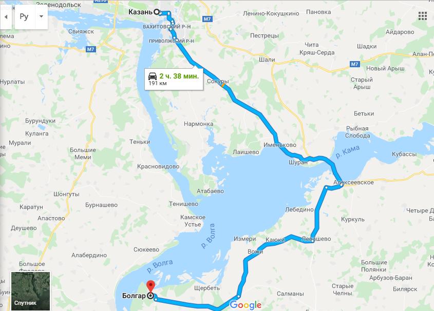 как добраться до болгара