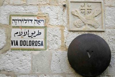 Крестный путь Иерусалим
