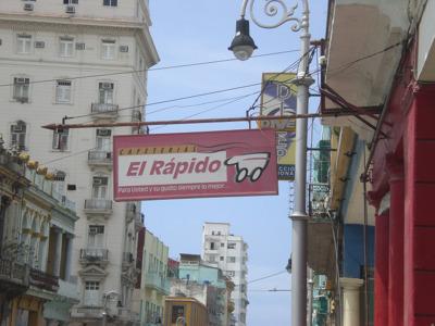 Прогулка по задворкам Капитолия Гаваны