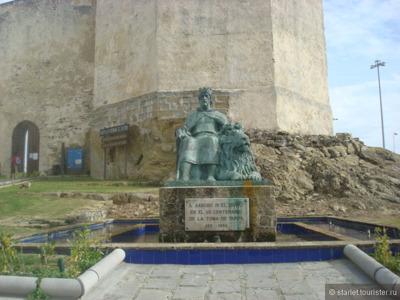 Экскурсия в Тарифа и побережье Атлантического океана