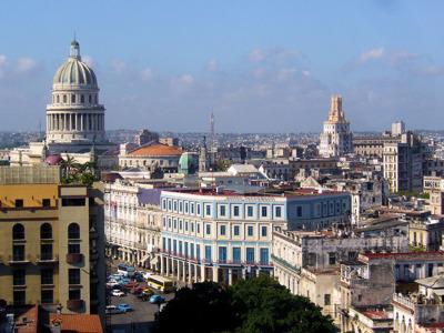 Обзорная экскурсия по Современной Гаване на автомобиле
