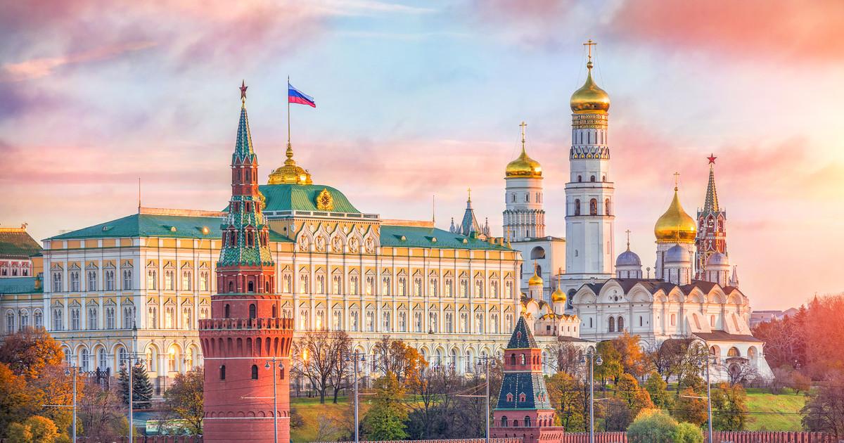 Фотография Московского Кремля