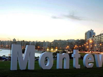 Сити-тур по городу Монтевидео