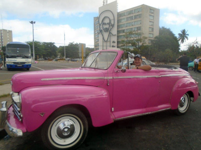 Вся Гавана за 3 часа на ретро кабриолете