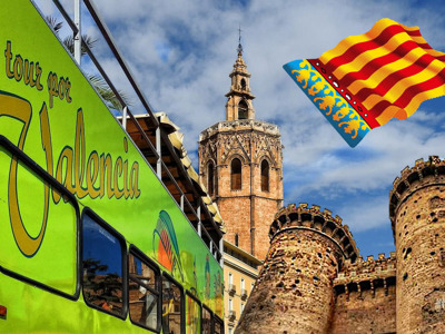Обзорная пешая экскурсия по историческому центру Валенсии