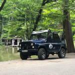 Jeep T. - гид