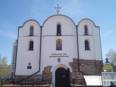 Витебск Славянский