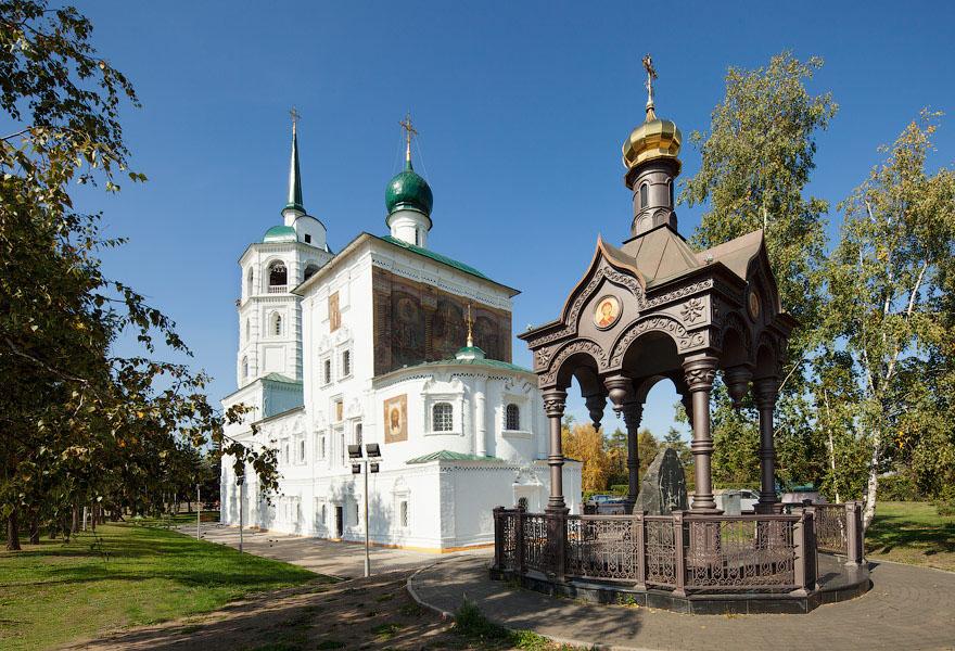 Онлайн-экскурсия по историческому центру Иркутска