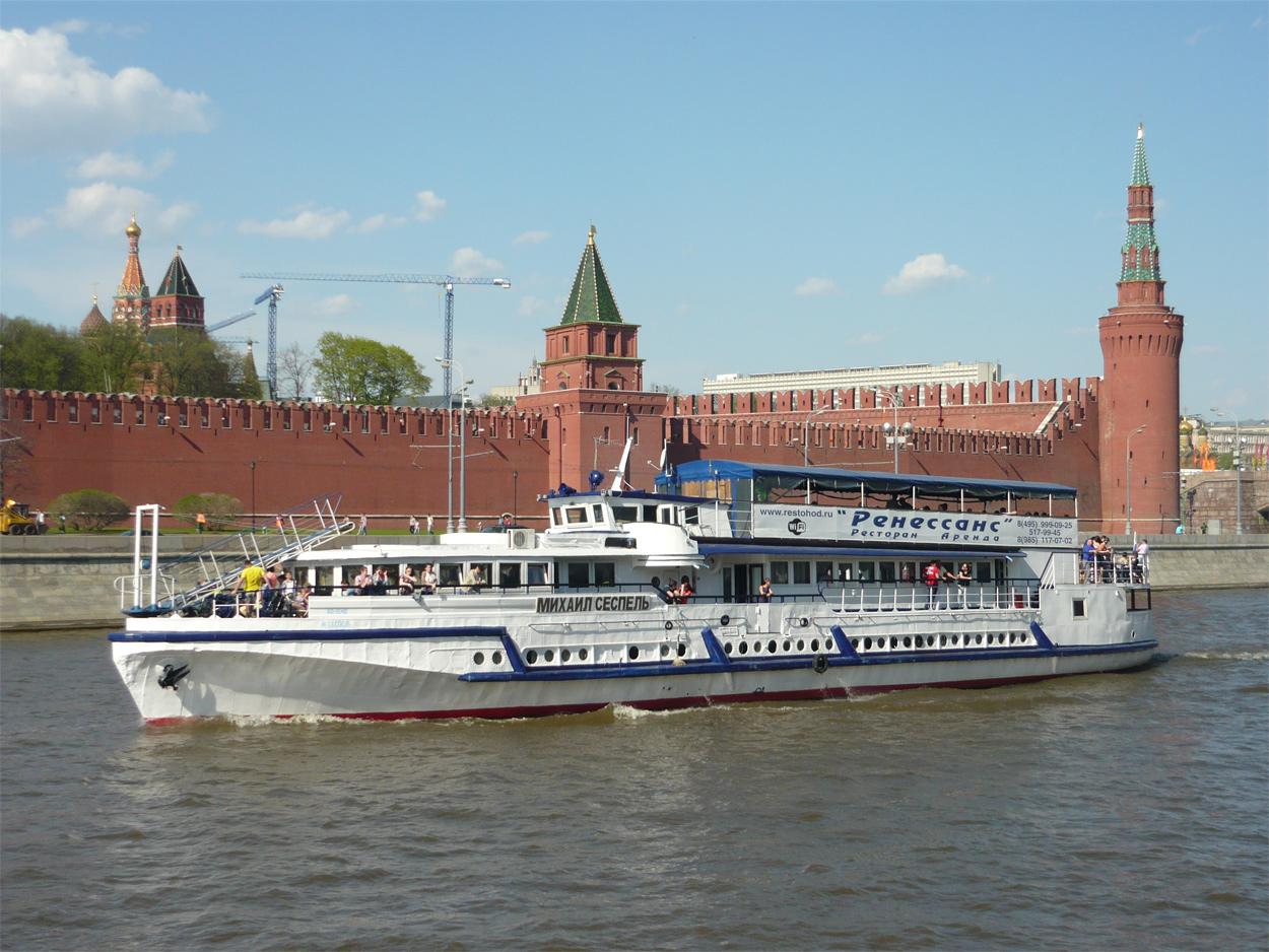 Фото теплохода Михаил Сеспель в Москве.