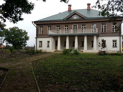 """Обзорная экскурсия с посещением  усадьбы """"Домотканово"""""""