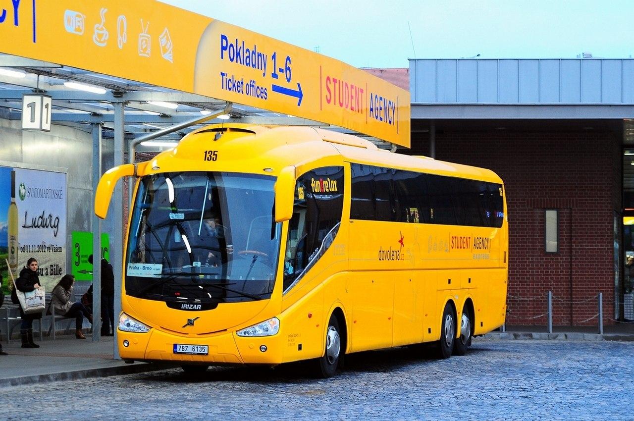 как добраться из аэропорта в центр праги на автобусе